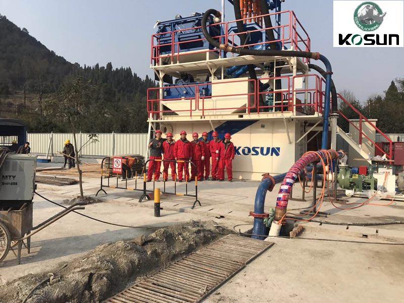 中国-重庆-观景口-水利水电枢纽项目穿山顶管作业泥水处理现场(2016).jpg